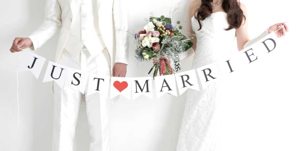 結婚のお祝い・内祝いについて