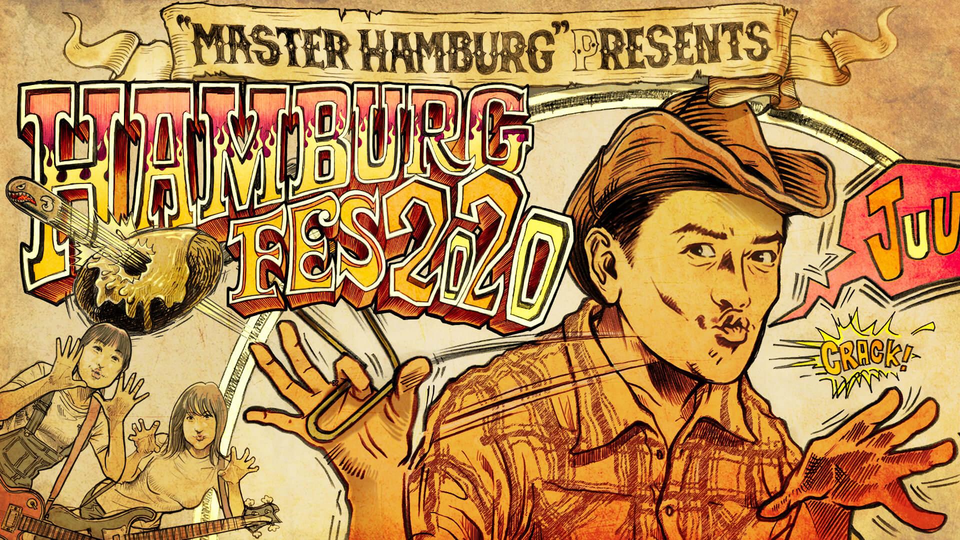 ハンバーグ師匠の「2020年ハンバーグフェス」に参加中!!