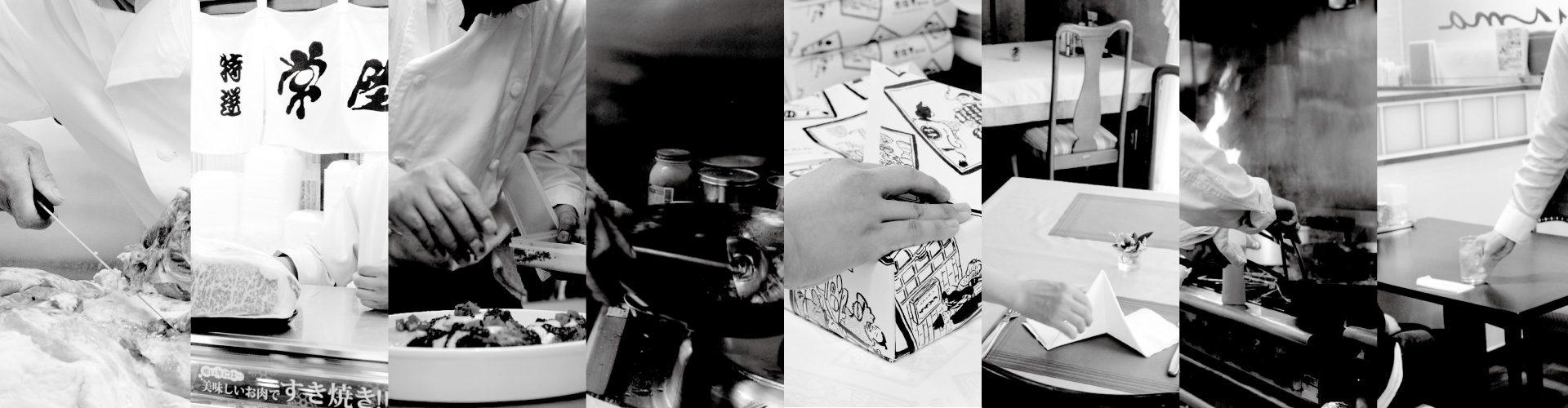 レストラン・飲食店・接客・ホール・フロント・店長・マネージャー・WEB・DTP・デザイン・通販・小売り・レジ・ベーカリー・ピッツァ・パン