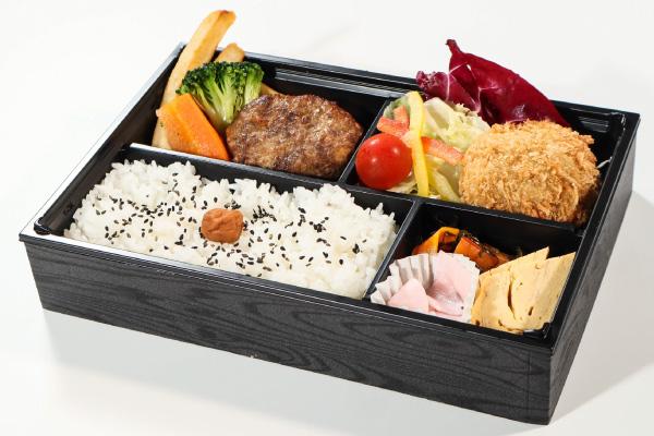常陸太田産チーズ入りメンチカツとハンバーグの盛り合わせ弁当