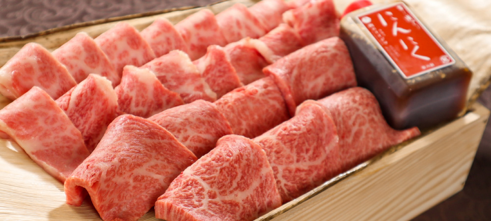 常陸牛A5焼肉霜降り食べ比べギフト